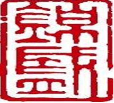 锦成盛资产总经理兼基金经理 相纪宏