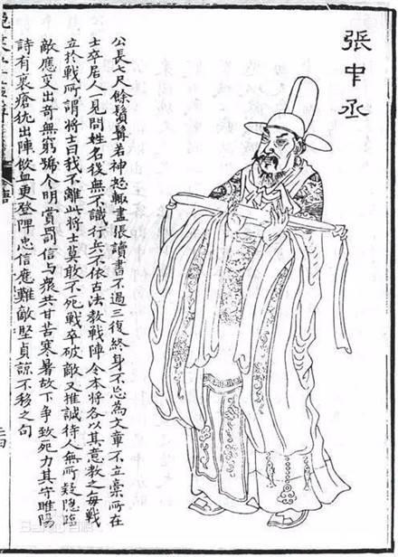 唐朝时期的陶瓷简笔画