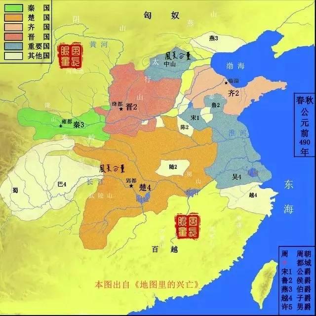大秦帝国以一敌众,鲸吞天下史(精美地图集)