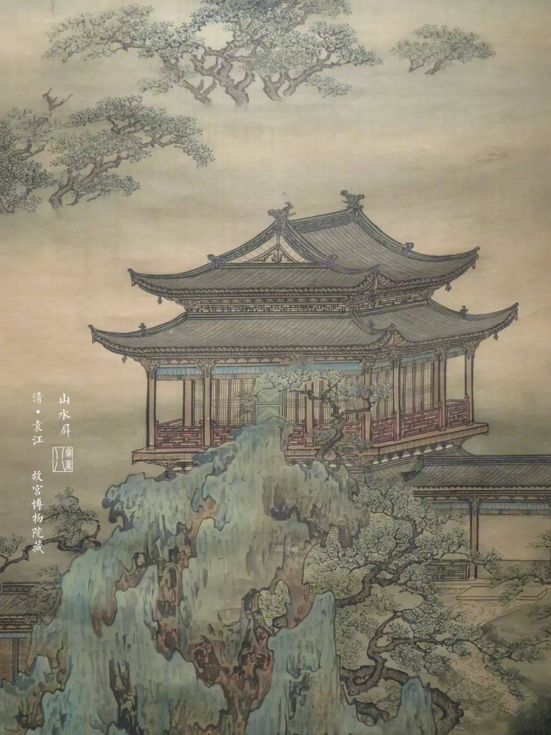 一文读懂中国古建筑屋顶