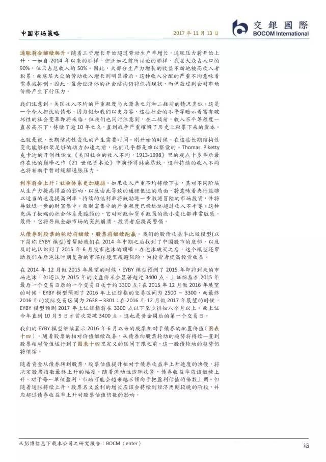gbm-richtext-upload-1510720058963