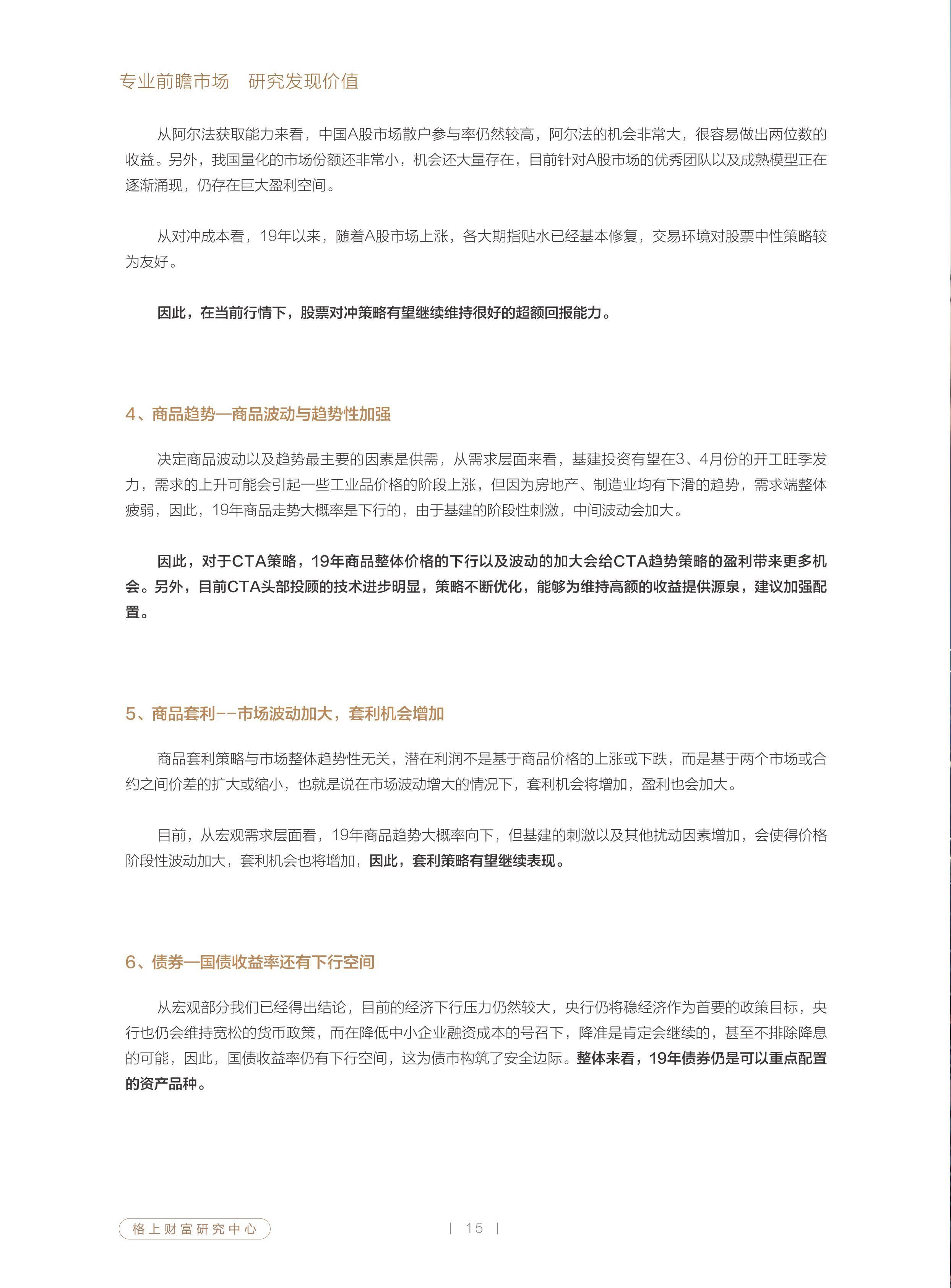 gbm-richtext-upload-1553757959720