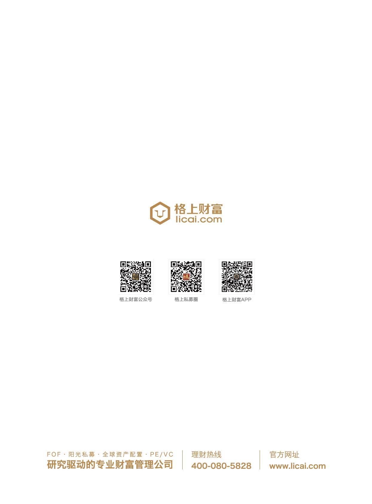 gbm-richtext-upload-1561365380483